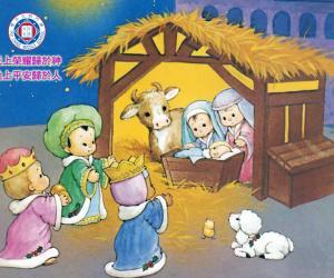 聖誕節幼稚園故事日