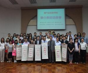 基督教學校聯合活動